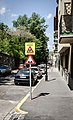 Ilonka Szabó Street in Budapest District I (10889996905).jpg
