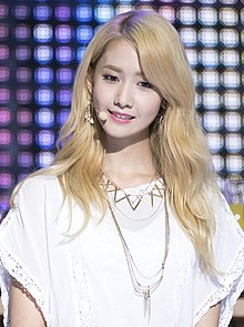 Im Yoona at Party Showcase on July 2015 02.jpg