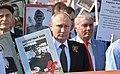 Immortal Regiment in Moscow (2019-05-09) 04.jpg