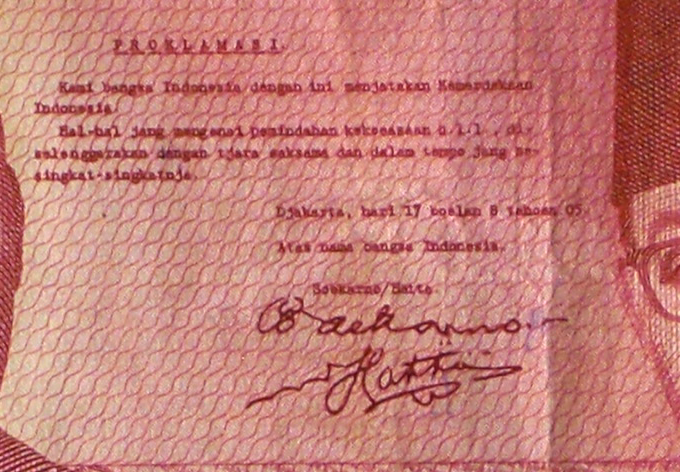Indonesian Rupiah proclamation of independence 1945