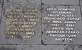 Inscripció a la plaça consistorial, Pamplona.JPG