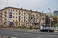 Internacyjanaĺnaja street (Minsk).jpg