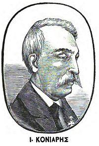 Ioannis Koniaris.JPG