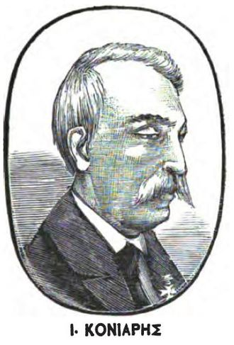 Ioannis Koniaris - Portrait sketch of Ioannis Koniaris from the periodical Poikili Stoa in 1881