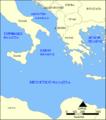Ionian Sea map el.png