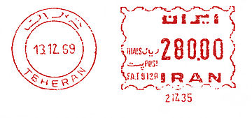 Iran stamp type C1.jpg