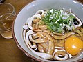 Ise udon with an egg by hirotomo.jpg