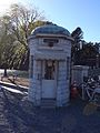 Iwaida-machi sentry box of Tokyo Imperial Palace.jpg