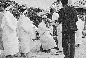 Nanjō - Izaiho traditional event in 1954