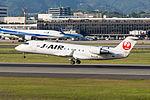 J-Air, CRJ-200, JA201J (16730993064).jpg