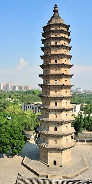 Twin Pagoda Temple - The east pagoda, seen from the west pagoda.