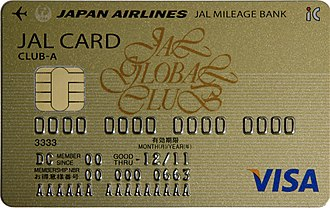 EMV - A credit card issued by Japan Airlines and Visa, showing the square, gold-plated contact pads for connecting to the chip.