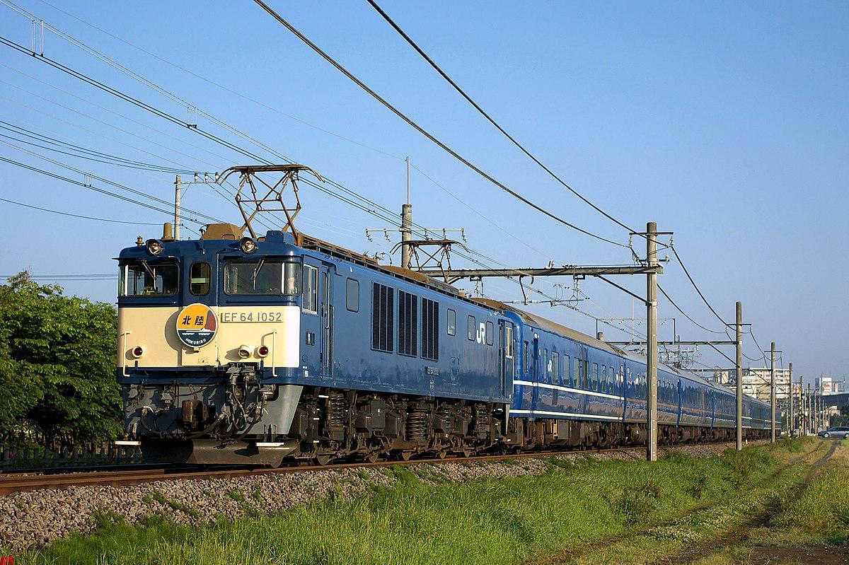 EF64形電気機関車牽引の「北陸」 (2007年5月 高崎線 熊谷駅 - 行田駅間)