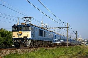 Hokuriku (train) - Hokuriku service hauled by an EF64-1000 locomotive, May 2007