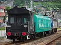 JR Hokkaido MaYa35-1 delivery Itozaki Station 20170508.jpg