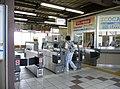 JR Tofukuji station gate.jpg