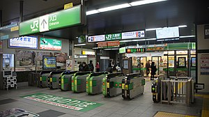 JR Tohoku-Main-Line Kuki Station Gates.jpg