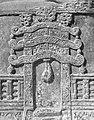 Jain Torana on an Ayagapata at Kankali Tila 75-100 CE.jpg