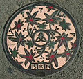 Japanese Manhole Covers (10925580413).jpg