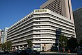 Japanese Nippon Oil Corporation head office.jpg