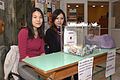 Japanese fundraisers.jpg