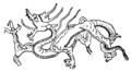 Japansk drake, Nordisk familjebok.png
