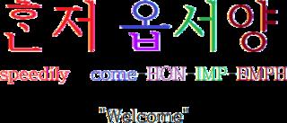 Jeju language Language