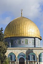 Jerusalem-2013-Temple Mount- Dome of the Rock (Dome).jpg