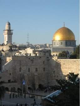 Western Wall and Dome of the Rock in Jerusalem Jerusalem kotel mosque.jpg
