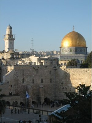 Middle East - Western Wall and Dome of the Rock in Jerusalem