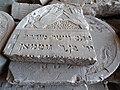 Jewish Tombstone in Casemate - Brest Fortress - Brest - Belarus - 04 (26871508604).jpg