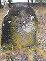 Jewish cemeteries in Vileyka 46.jpg