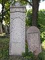 Jewish graves in Esztergom, Hungary.jpg