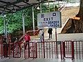 Jhushan Station 01.jpg
