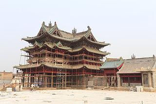 Jiexiu,  Shanxi, China