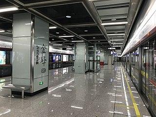 Jinfeng station Guangzhou Metro station