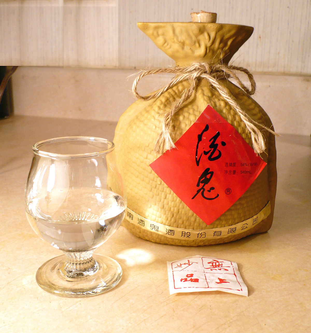 Baijiu wikipedia buycottarizona Choice Image