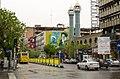 Jomhouri street - Tehran (26617193406).jpg