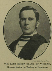 Joseph Hoare Bishop of Victoria.png