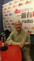 Joseph Tung Yao-chung 董耀中 from Hong Kong Oct 2013 02.png