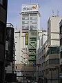 Jotomachi, Chuo Ward, Kumamoto, Kumamoto Prefecture 860-0846, Japan - panoramio (1).jpg