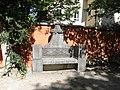 Judenfriedhof16.JPG