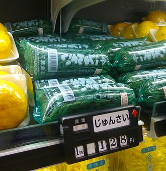 Brasenia - For sale in a Japanese supermarket, 2014
