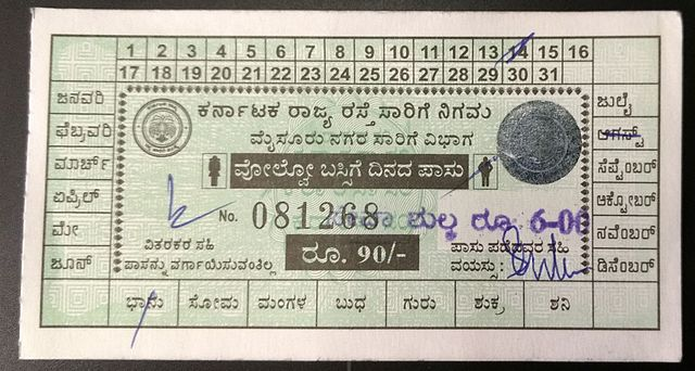 KSRTC MCTD's Daily Bus Pass for Volvo buses.