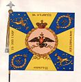 Kaartin pataljoonan lippu.jpg