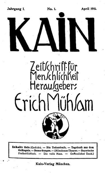 File:Kain – Zeitschrift für Menschlichkeit 1-1.djvu