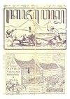 Kajawen 55 1931-07-11.pdf