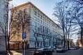 Kamunistyčnaja street (Minsk, February 2020) p4.jpg
