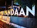 Kantor PLN Pandaan beberapa jam setelah kebakaran pada tgl 6 Juni 2015 sekitar jam 17.00 - panoramio.jpg