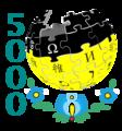 Kashubian Wikipedia anniversary logo.png